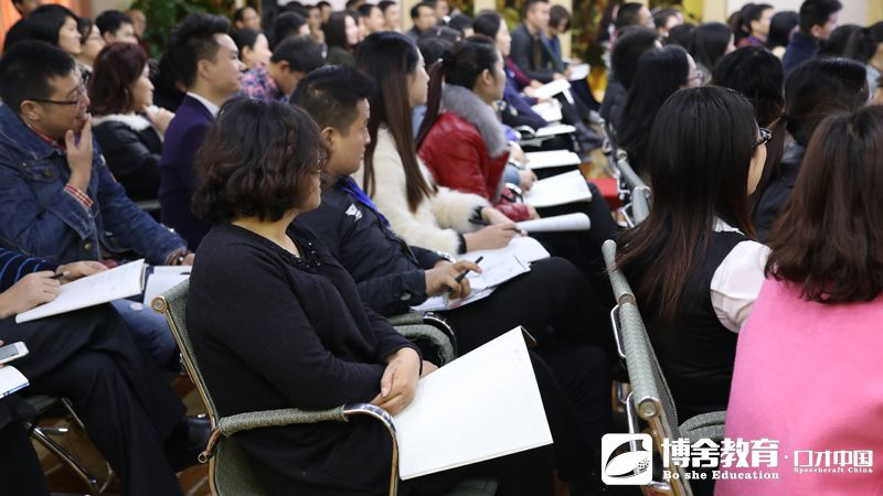 关于会计人员演讲稿范文 领导看了也说好
