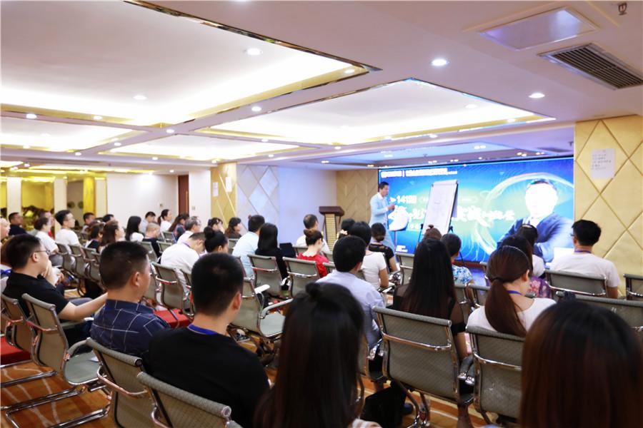 重庆哪里有演讲培训?