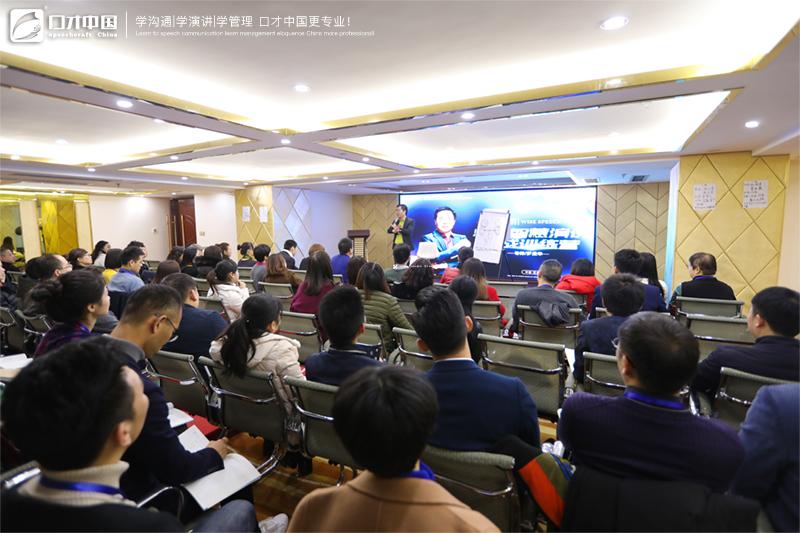 重庆双桥演讲口才培训老师