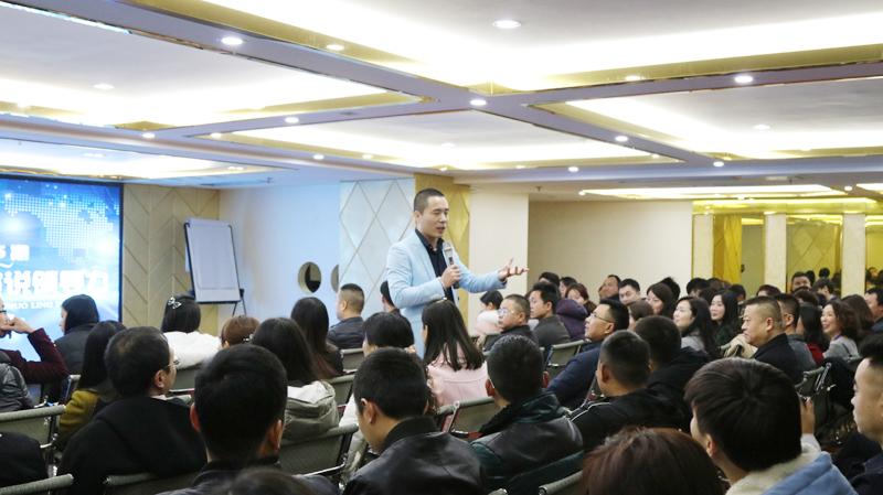 重庆双桥演讲口才培训课程