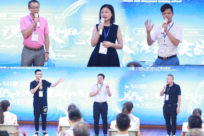 重庆双桥演讲口才培训机构