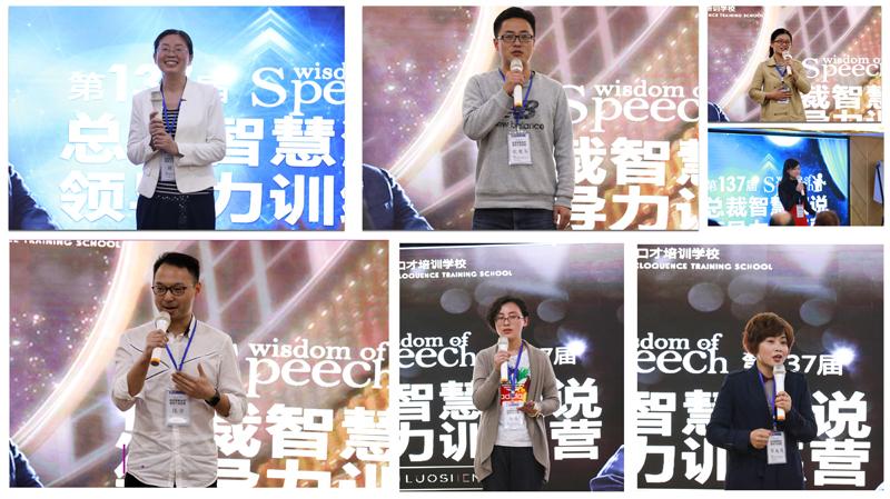 重庆长寿演讲口才培训机构